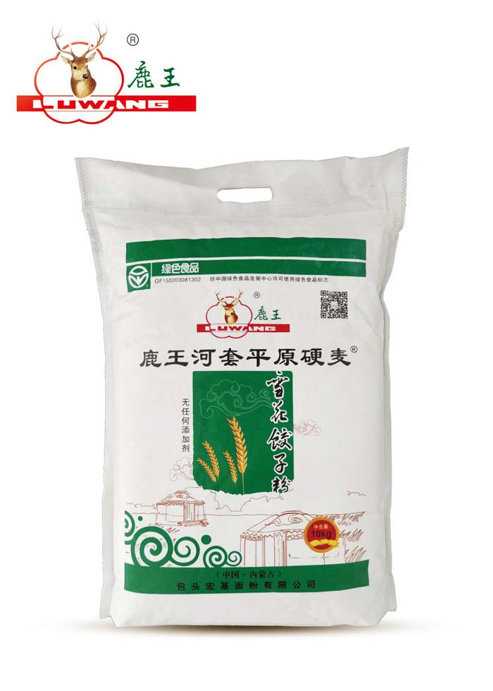 水饺粉系列